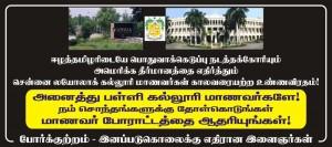 TN-Student