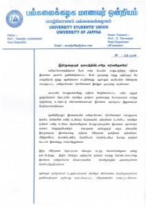 jaffna2020un2001