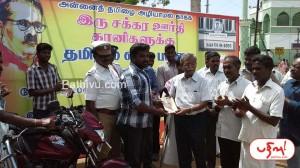 Tamilnadu-tamil20(6)