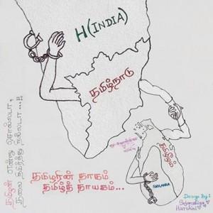 TN-Tamileelam