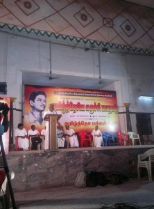 Tamil-elirchi-TN