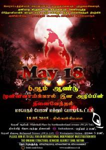 MULLIVAAIKAL Flyer Tamil 2