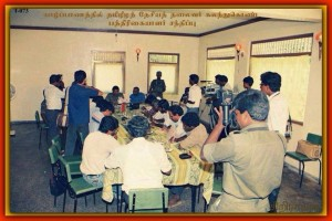 LTTE-Interv