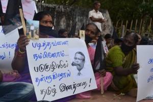 Feb_04_Vavuniyaa_protest_2016