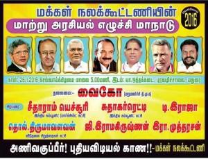 TN-2016